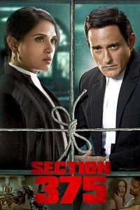 Section 375 (2019) Hindi WEB-DL – 720P   1080P – x264 – 900 MB   1.6 GB ESub – Download & Watch Online   GDrive