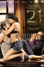 Table No 21 (2013) Hinde BluRay – 720P | 1080P – x264 – 900 MB | 1.7 GB ESub – Download & Watch Online | G Drive